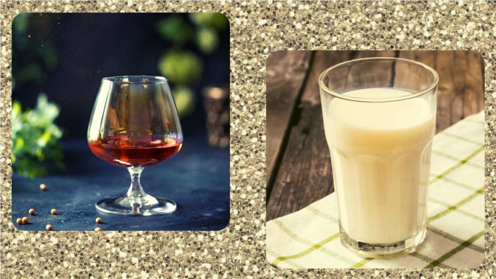 Коньяк и молоко